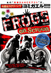 FROGS on Screen