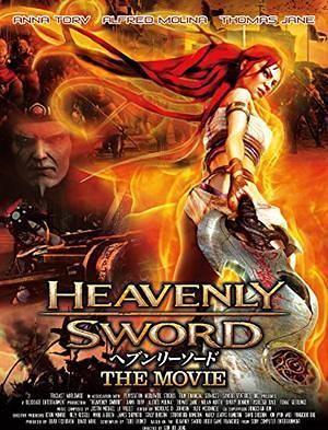 Heavenly Sword ~ヘブンリーソード~ The Movie