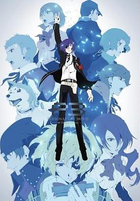 PERSONA3 THE MOVIE ―#4 Winter of Rebirth―