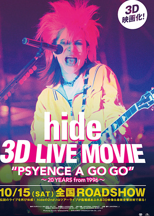 """hide 3D LIVE MOVIE """"PSYENCE A GO GO"""" ~20 years from 1996~"""