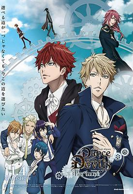 Dance with Devils -Fortuna-