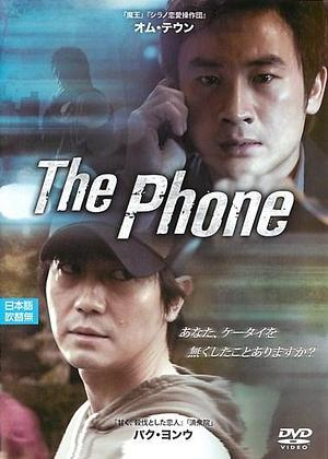 The Phone